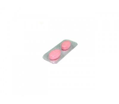 Сиалис Профессионал 2 таблетки